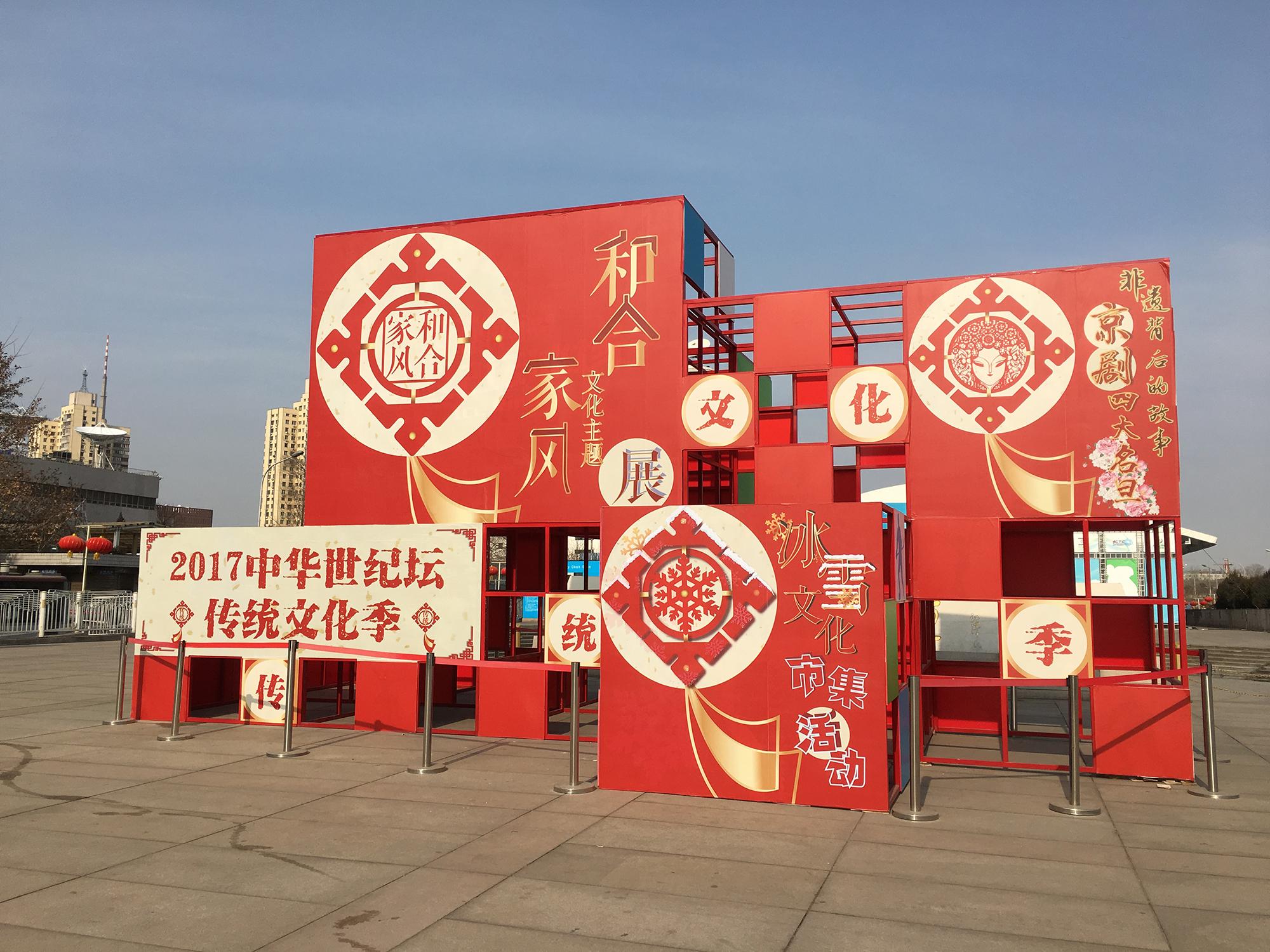 传承中华传统文化精神  讲述家风故事