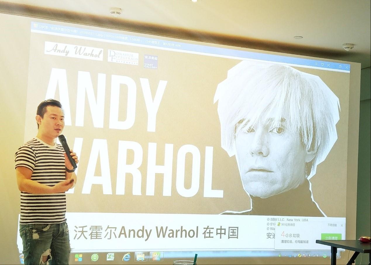 安迪▪沃霍尔进中国,躲不开的版权问题